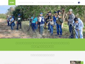 mm-birdsclub.egat.co.th