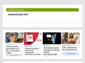 monitorinvest.info