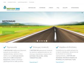 motiongas.gr