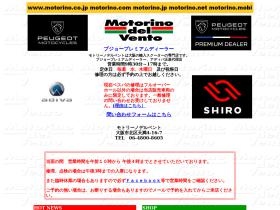 motorino.co.jp