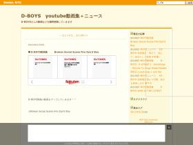 movie-dboys.seesaa.net