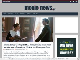 movie-news.gr