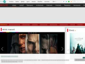 movie.thaiza.com