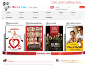 moviemagic.ru