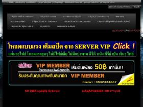 moviethai-vip.com