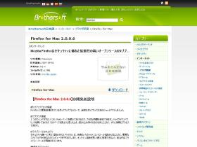 mozilla-firefox-for-mac.jp.brothersoft.com