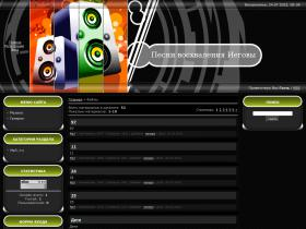 mp3-fan.ucoz.ru