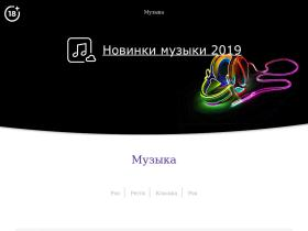 mp3lazer.ru