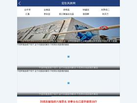mp4moviess.com