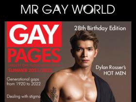 mrgayworld.org