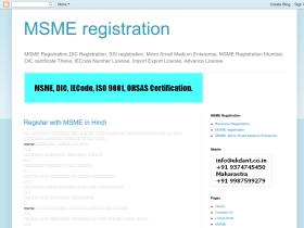 msmeregistration.blogspot.com