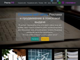 msv-webstudio.ru
