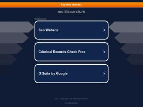 multisearch.ru