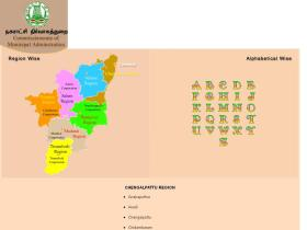 municipality.tn.gov.in