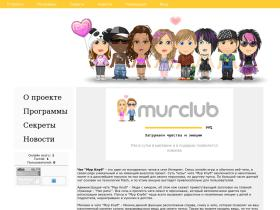 murclub-cheat.3dn.ru
