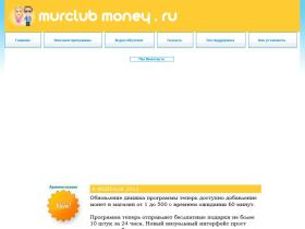 murclub-money.ru