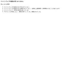 music-review-blog.flyer-newspaper.com