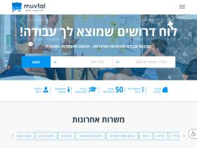 muvtal.co.il