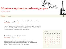 muzon-club.ru