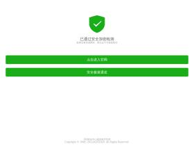 my-fertigasi.com
