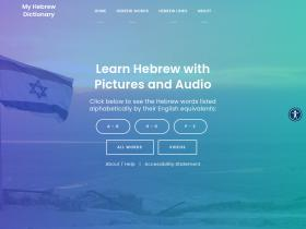 my-hebrew-dictionary.com