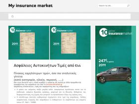 my-insurance-market.blogspot.gr