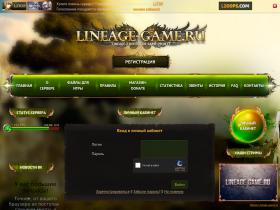 my.lineage-game.ru
