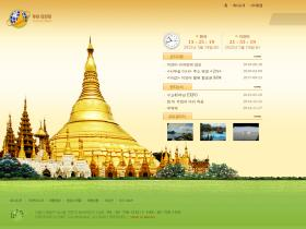myanmar.co.kr
