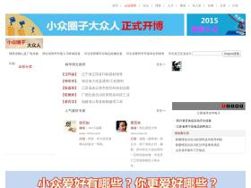 mycontactnet.com