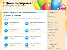mygreetings.ru