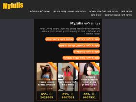 myjulis.co.il