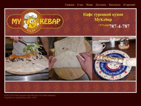 mykebap.by