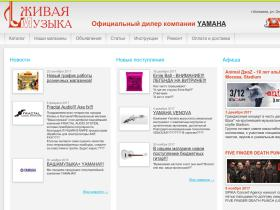 mylivemusic.ru