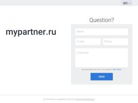 mypartner.ru