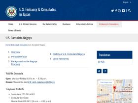 nagoya.usconsulate.gov