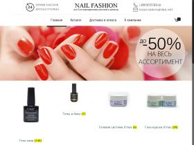 nailfashion.com.ua