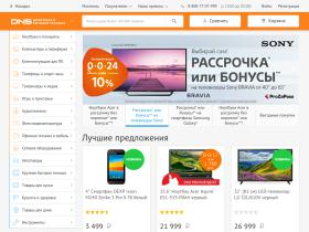 nakhodka.dns-shop.ru