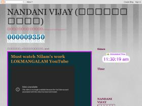 nandanivijay.blogspot.in