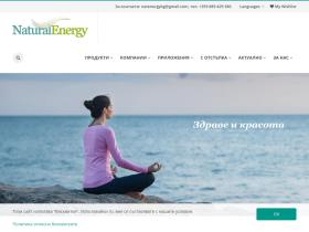 naturalenergy.bg