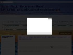 naukri-recruitment-result.blogspot.in
