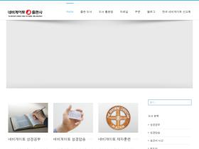 navpress.co.kr
