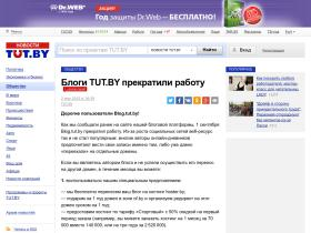 ncpi.gov.by.blog.tut.by