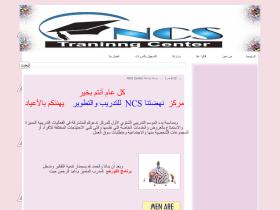 ncscenter.blogspot.com
