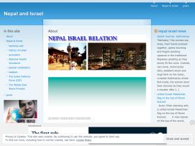 nepalisrael.wordpress.com