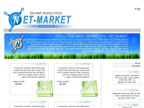 net-market.co.il