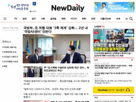 newdaily.co.kr