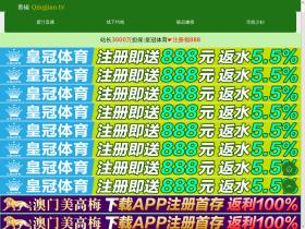 news-tunisia.com