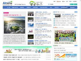 news.airportal.go.kr