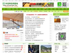 news.chinaxinge.com