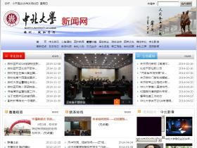 news.nuc.edu.cn